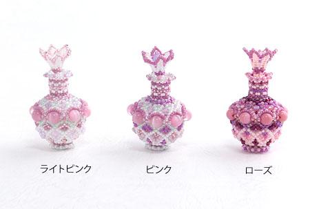 フラワーモチーフの栓の香水瓶・ピンク系の比較
